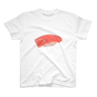 マジまぐろ T-shirts