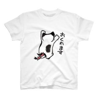 おくれるふでペンねこくん T-shirts