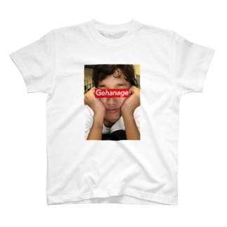 イケイケヤムケン T-shirts