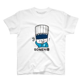 そうめん侍のSOMEN侍「えへ」NEWモデル T-shirts
