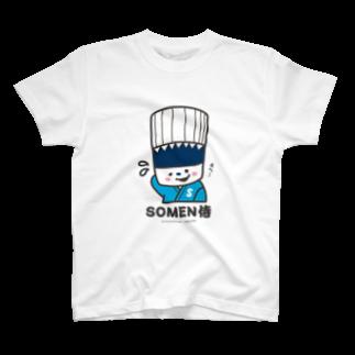 そうめん侍のSOMEN侍「えへ」NEWモデル Tシャツ