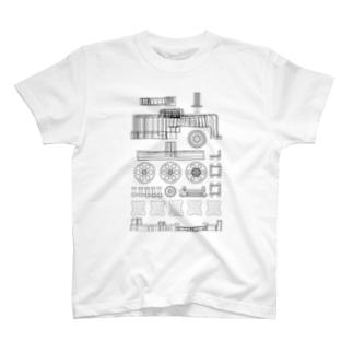 コアラのマーチの絵柄を消すマシン T-shirts