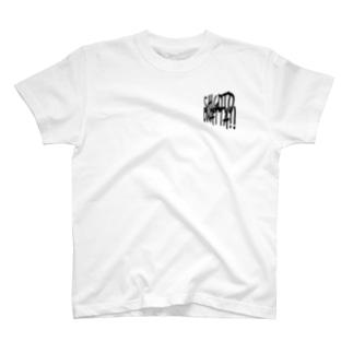 仕事終わったら言うて T-shirts