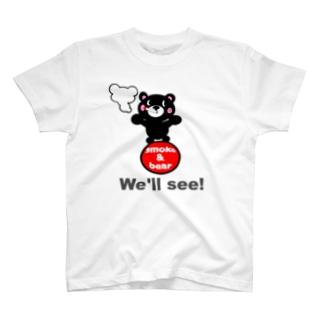 玉のりモクモックマ 黒 T-shirts
