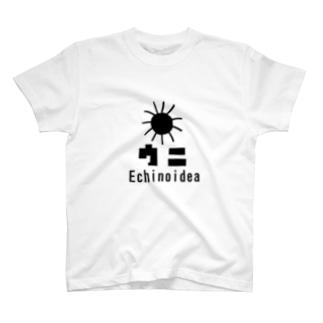 ウニ T-shirts