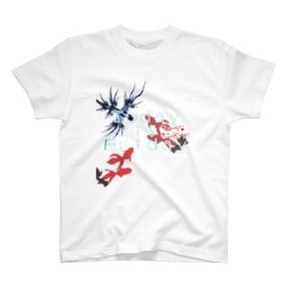 金曜日 T-shirts
