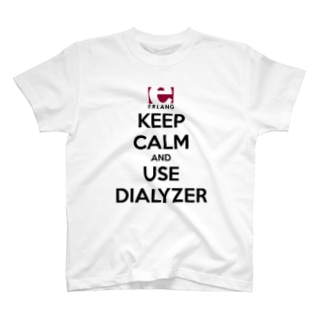 Erlang - Keep Calm and Use Dialyzer T-shirts