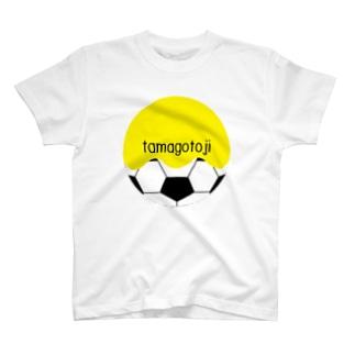ありんこニットのtamagotojiシリーズ -部活動編①- T-Shirt