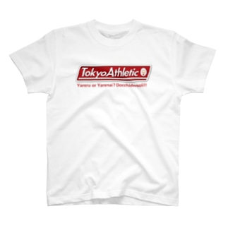 Athletic Man T-shirts