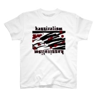 kannivalism T-shirts