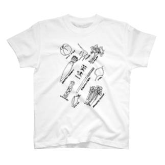 薬味-YAKUMI- T-shirts