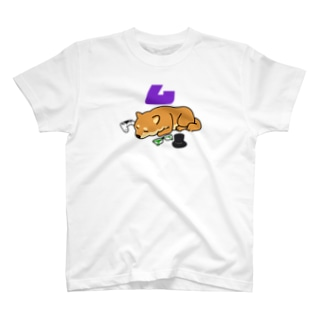 休憩中の柴犬系実況者 Tシャツ T-shirts