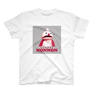 どきどきノンノン T-Shirt