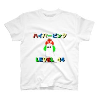 ハイパービンタ×cmma-chans&nachipos Tシャツ
