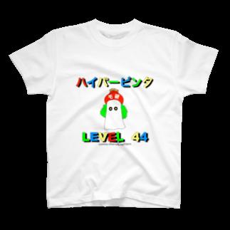 モンスター研究所の売店のハイパービンタ×cmma-chans&nachipos Tシャツ