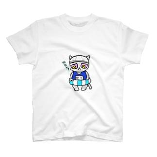 溺死ねこちゃん T-shirts