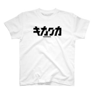 キカクカ T-shirts
