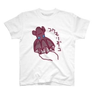 コウモリダコ T-shirts