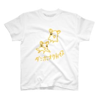 ダンボオクトパス T-shirts