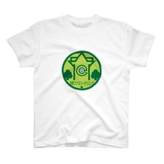 パ紋No.3055 栄町ファミリークリニック T-shirts
