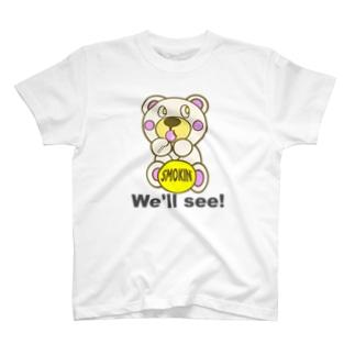 飴ちゃんモクモックマ 白 T-shirts