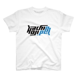 Hachioji.pm type19 T-shirts