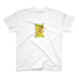 「ひまわり娘」 T-shirts