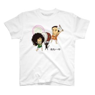 夏祭りだヨ!雅美と一郎 T-shirts