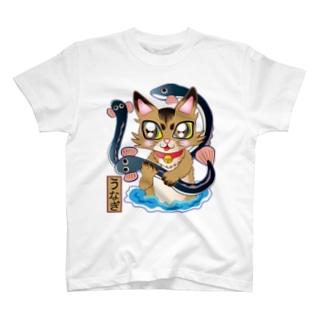 鰻のつかみ取りをする猫ちゃん♪  T-shirts