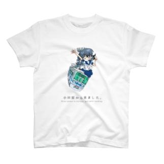 小田原から来ました。 T-shirts