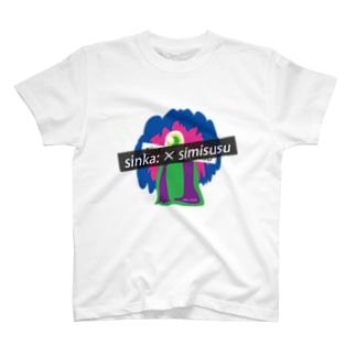 sinka: vs simisusu コラボNo.5 T-shirts