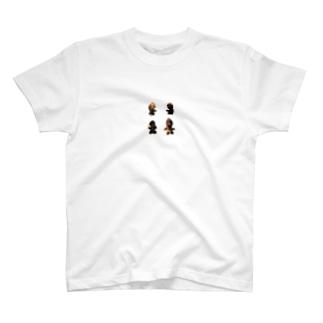 キクチユキ T-shirts