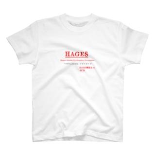 ハゲデスシステム T-shirts