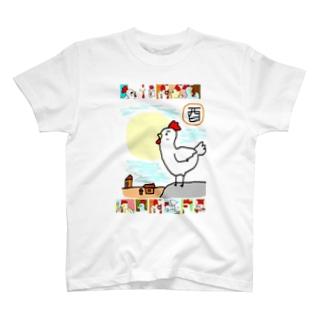 まーくんの T-shirts