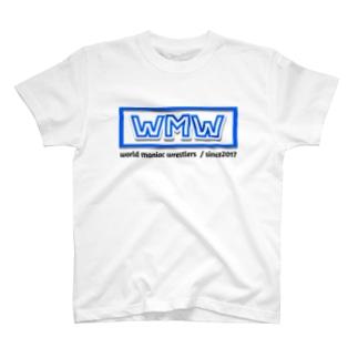 新生wMwロゴ T-shirts