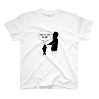 俺に用か?(you talkin' to me?) T-Shirt