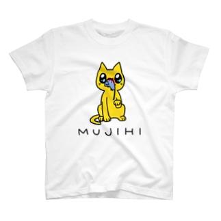MUJIHI T-shirts