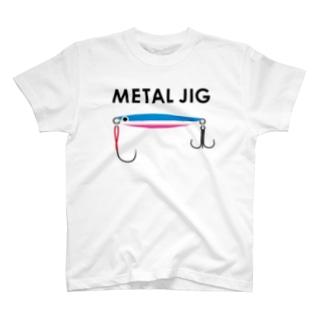 メタルジグ / ブルー・ピンク T-Shirt