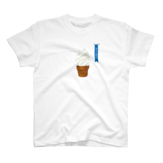 サグラダ・ピュン子の愛しのソフトクリーム T-shirts