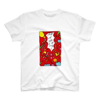サイコパワー T-shirts