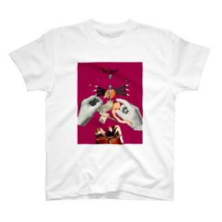 Bon Appetit !! T-shirts