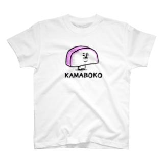 KAMABOKO T-shirts