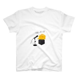 スピーチーズバック T-shirts