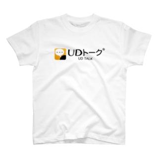 UDトークグッズ - シンプルロゴ T-Shirt