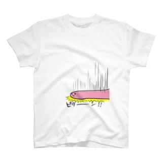 かおいろわるいくん(ビターン!!) T-shirts