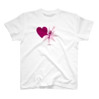 鶏肋印 02 T-shirts