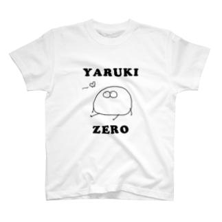 やる気ないアピール T-shirts