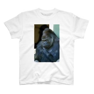 Iラブゴリラ T-Shirt