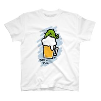 さぼてんビール T-shirts
