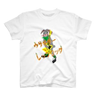 ウサギター09 T-shirts